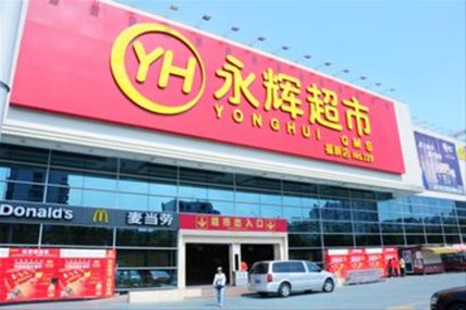 Yonghui emerges as the fastest growing retailer in Q1