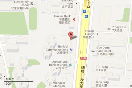 BEIJING OFFICE: No. 5, Dewai Dajie, Xicheng District, Beijing, 100088