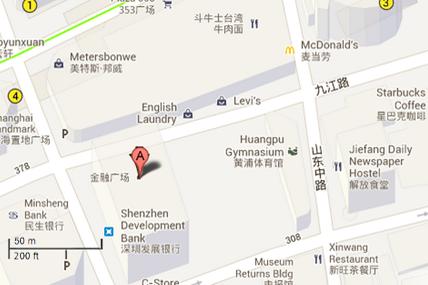 SHANGHAI OFFICE: 28th Floor, Finance Square, 333 Jiu Jiang Road, 200001