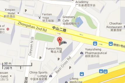 GUANGZHOU OFFICE 22nd Floor, Yueyun Mansion, No. 3, Zhongshan Road 2, 510080