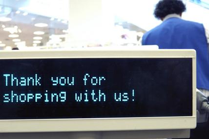 高鑫零售集团仍继续扩大消费者规模,渗透率领先于其他零售商