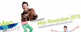 亚洲男士革命-时尚的中国男士