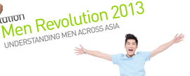 Asian Men Care about Appearances not for Women