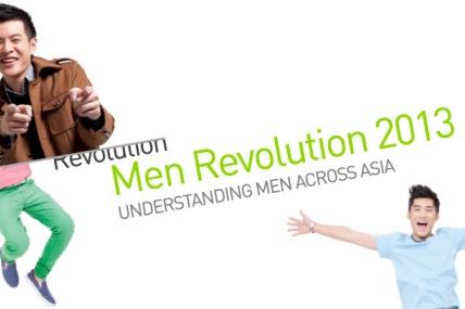 亞洲男士革命