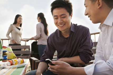Online media is vital for communication with Taiwanese Men