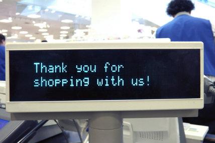 ¿Cómo saber si algún retailer o canal está aprovechando todo el potencial de compra de un Shopper?