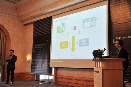 對準目標,贏得顧客 - 解決方案與案例研討會