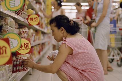 P&G, Master Kong and Nestlé make up the top 3 in the race in 2014