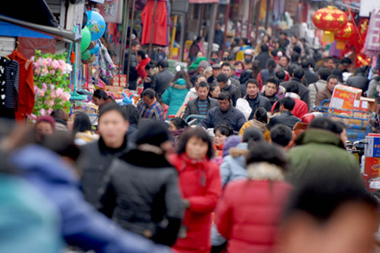Low income families used to account for 9.6% of total urban China in 2012 but it decreased to 7.6% in 2014.