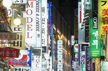 Korean Wave lifting Taiwan's FMCG market