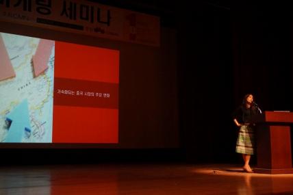 2015  아시아 뷰티 마케팅 세미나