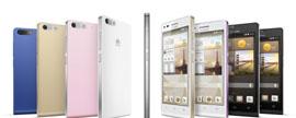 华为成为中国城市最畅销安卓品牌