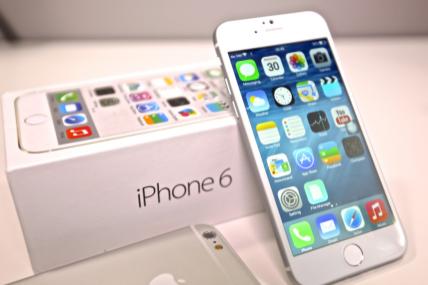 Novo iPhone deve bater recorde de preço no Brasil