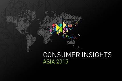 2015二季度亚洲快速消费品市场洞察
