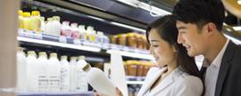 中国快速消费品零售市场环境不断变化 ,线下购物开始向线上倾斜并加速调整