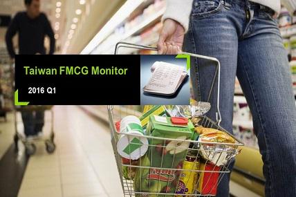 16Q1 Taiwan FMCG Monitor