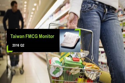 16Q2 Taiwan FMCG Monitor