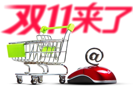 Why brands should pay attention to Singles' Day
