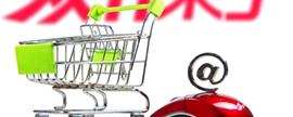 为什么快速消费品品牌需要重视光棍节