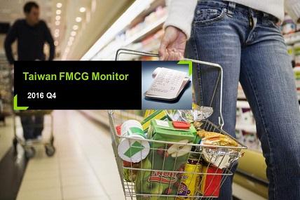 16Q4 Taiwan FMCG Monitor