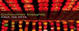 16Q4 FMCG Consumer Insights