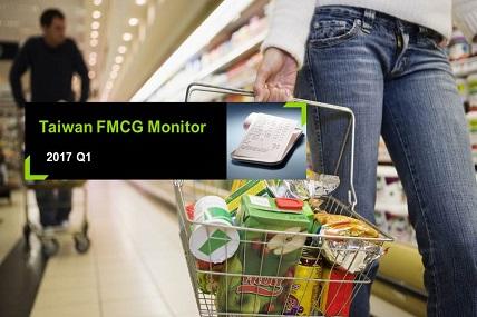 17Q1 Taiwan FMCG Monitor