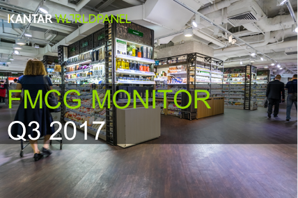 FMCG Monitor: Q3 2017