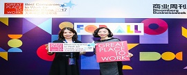 凱度消費者指數榮獲卓越職場頒發「2017年大中華區最佳職場」獎項