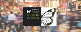 影響亞洲零售業生態的因素之一:人口結構變化