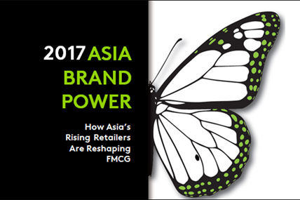 Asia Brand Power 2017