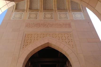 El panel proporciona una comprensión completa de los hábitos de compra de la población marroquí.