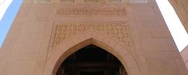 Nuevo panel de consumidores en Marruecos