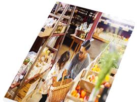 2017中国快速消费品市场报告