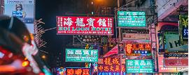 China Shopper Report 2018 Vol.1
