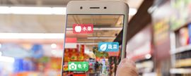 Growth of FMCG slowed down running up to Singles' Day
