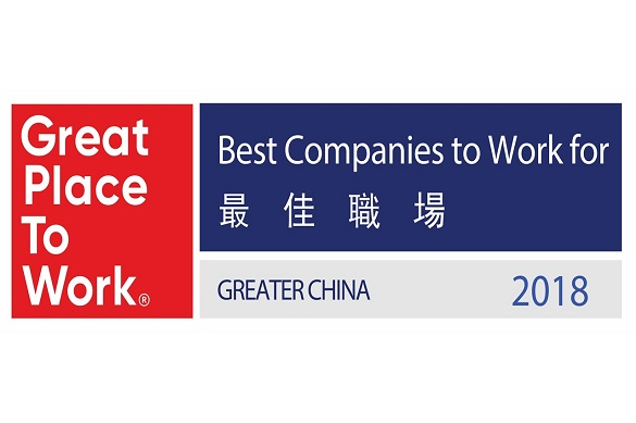 Best Companies to Work For® in Greater China 2018