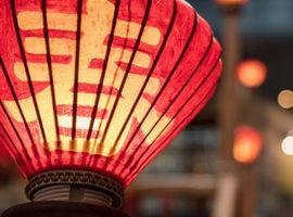 中国年味发展趋势白皮书