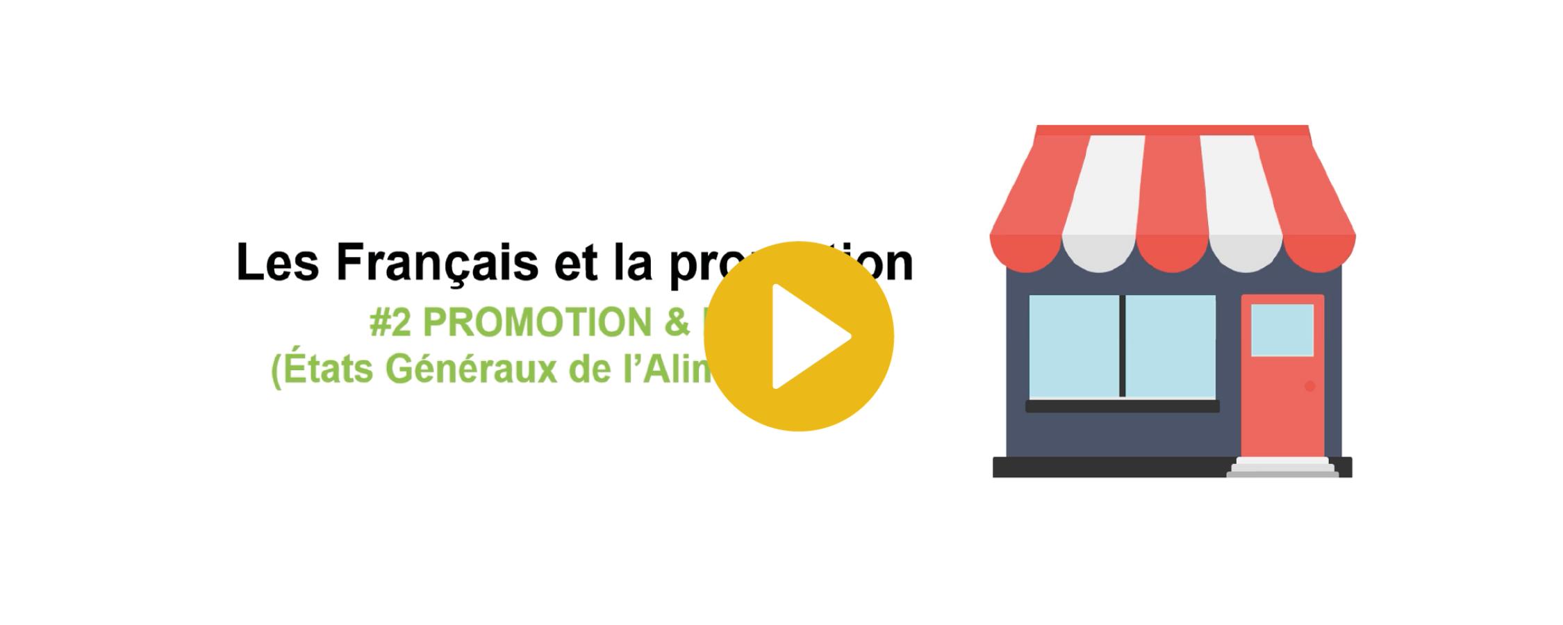 Les Français et la promotion (EGA)