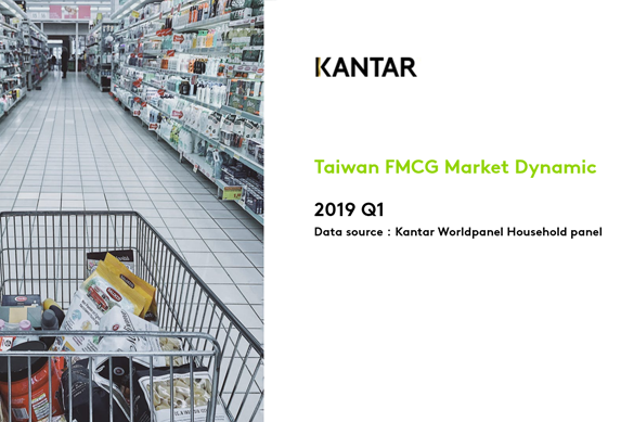 Kantar released 2019 Q1 Taiwan FMCG Monitor