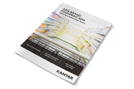凱度消費者指數發佈亞洲區品牌足跡排行