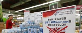 Trade War of Japan and Korea brings impact towards FMCG