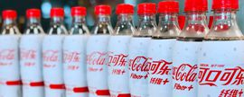 What's driving Coca-Cola's growth in China?