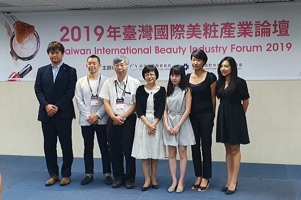 凱度消費者指數受邀台灣國際美粧產業國際論壇 針對韓國與台灣美粧產業趨勢發表演說