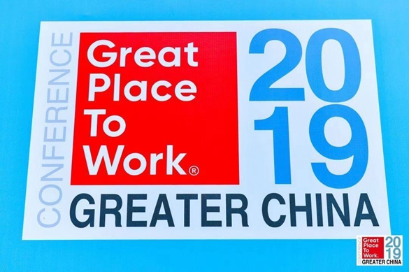 Best Workplaces™ in Greater China 2019'
