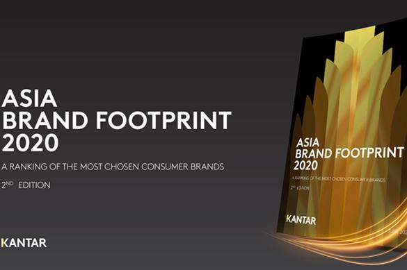 《2020亚洲品牌足迹报告》发布:增长的品牌依然遵循着五大增长杠杆原则