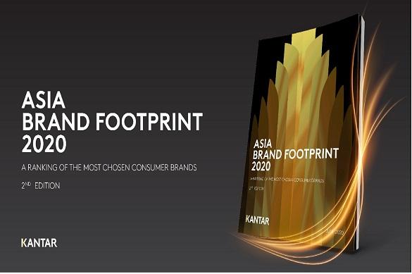凱度發布《2020亞洲品牌足跡》報告
