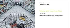 2020Q1 Taiwan FMCG Monitor