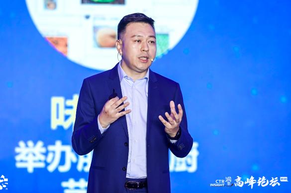 凯度消费者指数发布2020年中国消费市场趋势
