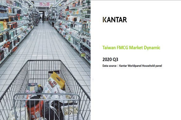 2020Q3 Taiwan FMCG Monitor