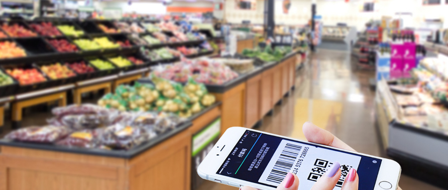 O2O further integrates online and offline in FMCG Q3